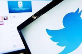 """تويتر.. ملايين الحسابات ليست """"بشرية"""""""