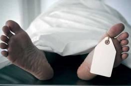 امرأة تحتفظ بجثة زوجها في الثلاجة لسبب غريب!