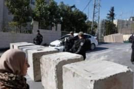 نابلس: الاحتلال يضع مكعبات اسمنتية على طريق الباذان