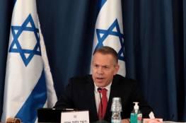 إعلام إسرائيلي: غوتيريش يلتقي سفير إسرائيل ويبحثان الوضع في غزة وعدة ملفات