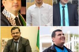 هنية يباركُ اعتماد مجلس ادارة شبكة أمواج الإعلامية