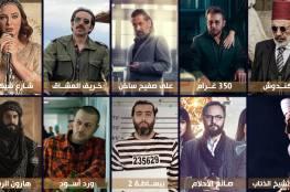 بث مباشر .. تردد تلفزيون لنا الجديد ومواعيد عرض مسلسلات رمضان 2021