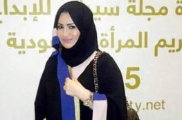 السجن 10 أشهر للاميرة حصة شقيقة محمد بن سلمان في فرنسا