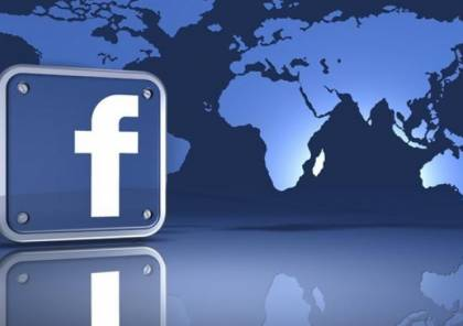 """القبض على مشتبه به بتهديد فتاة عبر """"فيسبوك"""""""