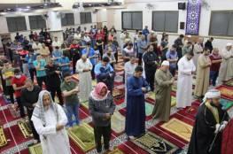 صور : الآلاف يؤدون صلاة الفجر بعد فتح المساجد بغزة