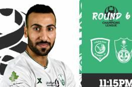 رابط مشاهدة مباراة الأهلي ضد الدحيل بث مباشر اليوم