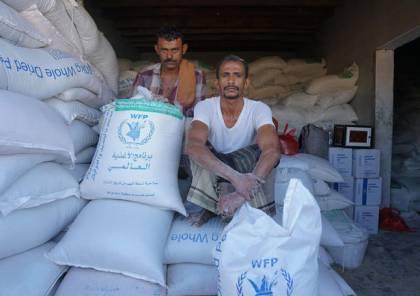 الأمم المتحدة تحذر من توقف المساعدات لملايين اليمنيين خلال الأسابيع المقبلة