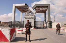 """داخلية غزة تنشر كشف أسماء """"التنسيقات المصرية"""" المغادرين عبر معبر رفح يوم الاثنين"""