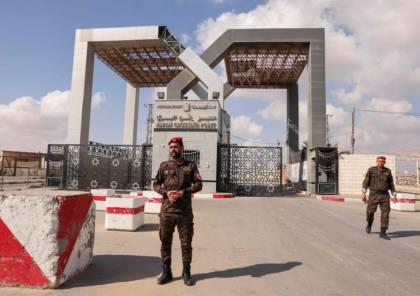 وفد مصري يصل قطاع غزة.. لهذا السبب