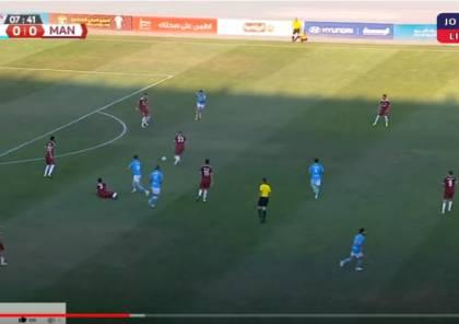 ملخص أهداف مباراة الفيصلي والجزيرة في الدوري الأردني