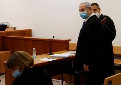 تحديد جلسة للكشف عن أدلة سرية في لوائح اتهام نتنياهو