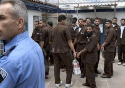 """نتنياهو: لن نسمح بتعريض """"إسرائيل"""" للخطر ..وقراره بشأن مطالب الاسرى كتالي!!"""