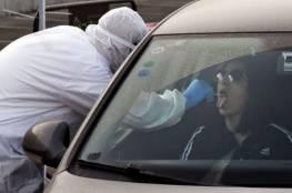 """كورونا والمجتمع العربي: الدخول في حالة تشويش مع ليالي رمضان في فترة وصفت """"الأكثر حسماً"""""""