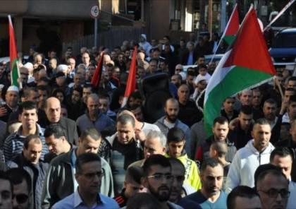 """أول احتجاج بحريني ضد ورشة """"صفقة القرن"""""""
