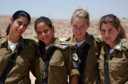 """تحقيق إسرائيلي يكشف دور """"نساء الموساد"""" في الاغتيالات"""