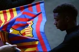برشلونة يعلن مدة غياب ديمبلي عن الملاعب