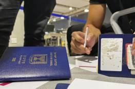 الصحة الاسرائيلية تطالب بالعزل المنزلي لكل العائدين من الخارج