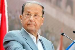 الرئيس اللبناني: لا تهاون في مواجهة الأطماع الإسرائيلية
