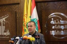 """""""حزب الله"""": مبادرة الحزب الإنسانية شكلت مفاجأة غير متوقعة لواشنطن وممثليها في لبنان"""
