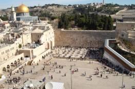 الاحتلال يُقر بناء محطة قطار قرب حائط البراق في القدس المحتلة