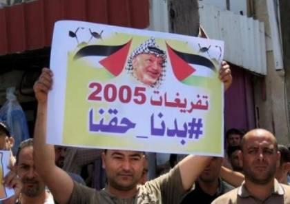 أبو كرش: الحديث عن حل ملف تفريغات 2005 كان دعاية انتخابية وسنتوجه للمرحلة الثالثة