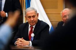"""قناة عبرية: خلافات متوقعة في """"الليكود"""" بعد تشكيل الحكومة الإسرائيلية الجديدة"""