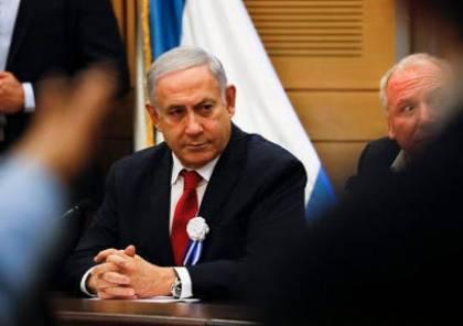 لأول مرة في تاريخ إسرائيل.. نتنياهو يخضع لمحاكمة أمام هيئة قضائية بتهم الفساد
