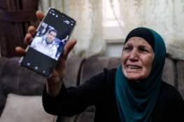 جمعيات حقوقية اسرائيلية تطالب بتسجيلات كاميرات الشرطة التي توثق استشهاد الحلاق