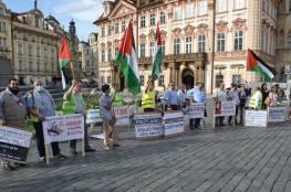 التشيك: وقفة منددة بخطة الضم الإسرائيلية