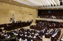 الكنيست الإسرائيلي الجديد يؤدي اليوم القسم ويفتتح دورته الأولى
