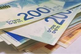 منظمة يمينية إسرائيلية تقرر تقديم التماس قضائي ضد القرض المالي للسلطة