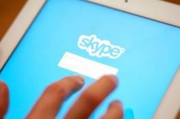 بعد تقرير فاضح.. مايكروسوفت تعترف: نراجع مكالمات سكايب