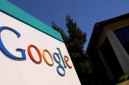 """غوغل"" الاكثر صرامة ضد الارهاب"