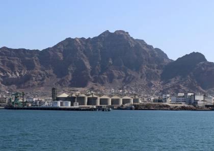 """مصادر إعلامية: الكشف عن ضعف كمية """"انفجار بيروت"""" من نترات الأمونيوم محتجزة في ميناء عدن"""