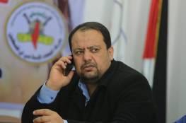 الجهاد الاسلامي : لم نصدر أي بيانات بشأن الدعوة للتظاهر الاحد في غزة