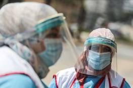 """وزيرة الصحة : 14 وفاة و1486 إصابة جديدة بفيروس """"كورونا"""" و504 حالات تعافٍ"""