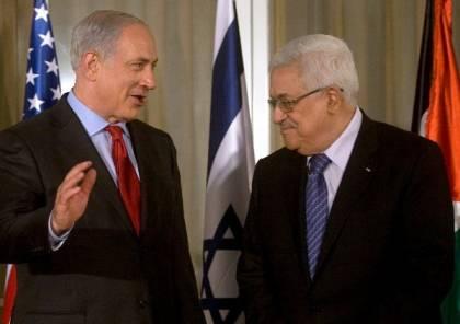 روسيا تدعو لبدء مفاوضات مباشرة بين الفلسطينيين والاسرائيليين دون أية شروط