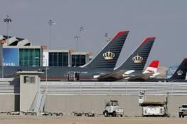 """الأردن: يطلب السماح لطيران """"الترانزيت"""" بالهبوط في مطار الملكة علياء"""
