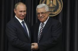 رسالة من الرئيس عباس إلى نظيره الروسي فلاديمير بوتين