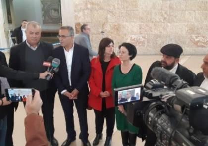 العليا الاسرائيلية تشطب التماس التجمع بشأن قانون دولة المواطنين
