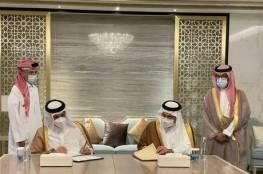 الكشف عن وثيقة هامة وقعتها السعودية وقطر