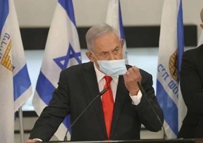 لاجديد في اجتماع نتنياهو برؤساء السلطات المحلية العرب