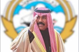 مجلس الوزراء الكويتي ينادي بولي العهد نواف الأحمد الجابر الصباح أميرا للكويت