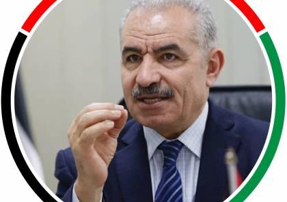 اشتية: مؤتمر المنامة سوف يولد ميتا وجاهزون لانتخابات عامة في الضفة وغزة