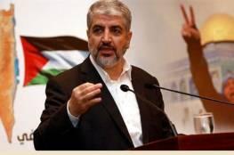 """مشعل: أمريكا وإسرائيل تحاولان اجتذاب دول المنطقة لقبول """"صفقة القرن"""""""