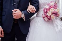 الإعلان عن فتح باب التسجيل للاستفادة من القرض الحسن للزواج (رابط)