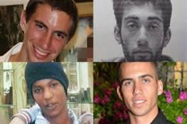 بعد انقطاع طويل.. نتنياهو اجتمع اليوم بعائلات الجنود الأسرى لدى حماس
