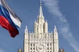 الخارجية: لا جديد بشأن سفر طلبتنا الدارسين في الجامعات الروسية