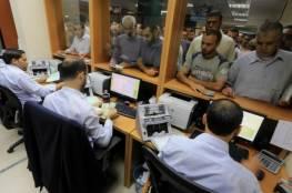 الاعلام الحكومي بغزة: توجه جاد وعملي اتجاه الموظفين.. ما علاقة المنحة القطرية؟