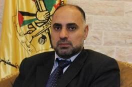 فتح: جهود تبذل لوصول وفد المنظمة إلى غزة.. والايام القادمة تجمل بشريات طيبة بموضوع المصالحة